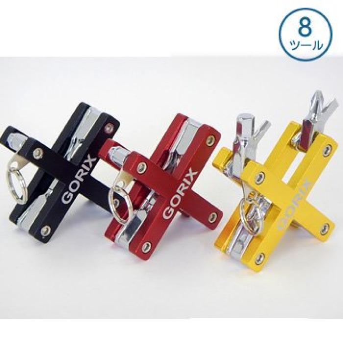 8ツール キーホル十字工具 GX-02