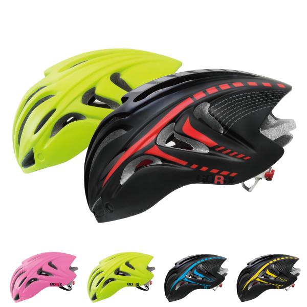 新型サイクルヘルメット GX-FT59