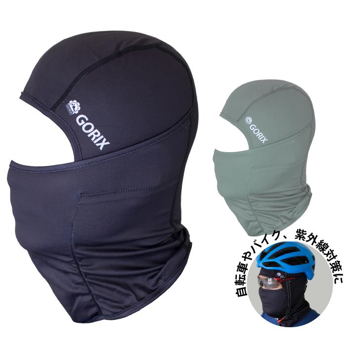 6WAY バラクラバ フェイスマスク mask-6