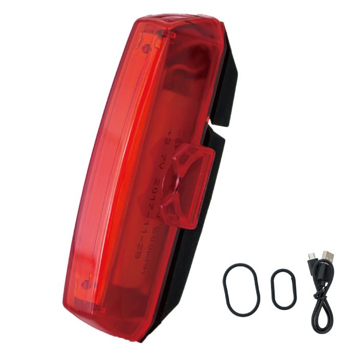 自転車ライト リアライト USB充電 (TL242S)