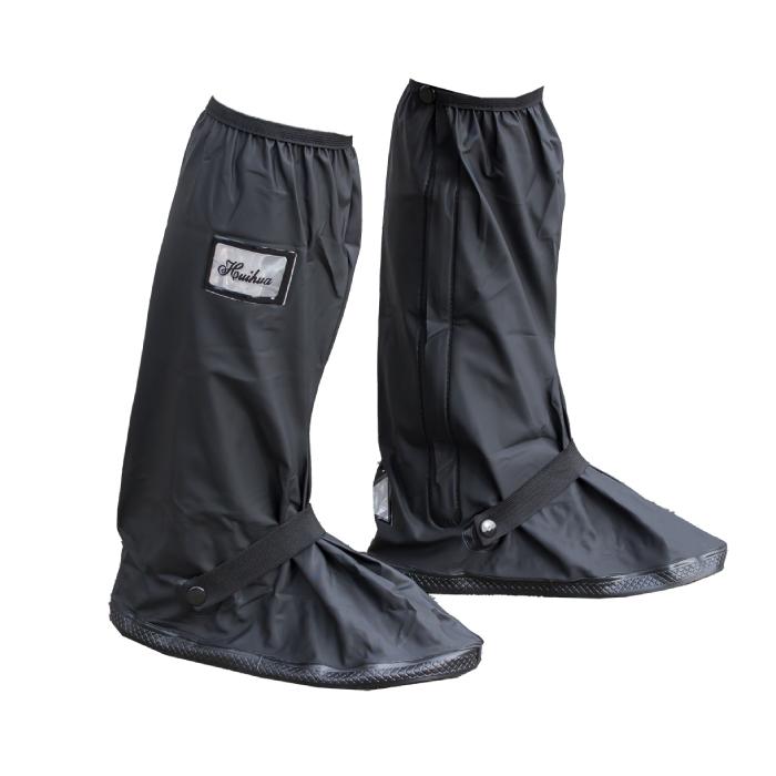 レインシューズカバー 持ち運び 靴(RSC)